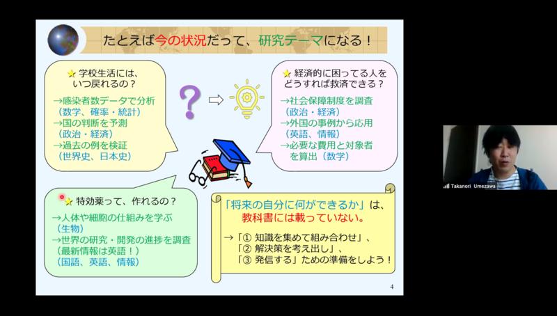 f:id:kgi-ariyama:20200524193412p:plain