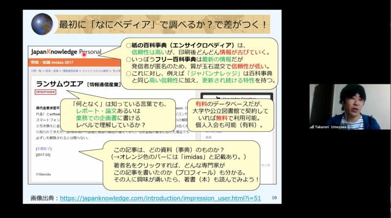 f:id:kgi-ariyama:20200524193420p:plain