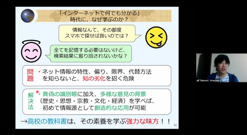 f:id:kgi-ariyama:20200524193429p:plain