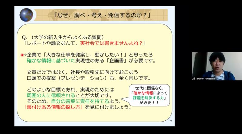 f:id:kgi-ariyama:20200524193450p:plain