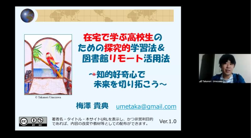 f:id:kgi-ariyama:20200524193458p:plain