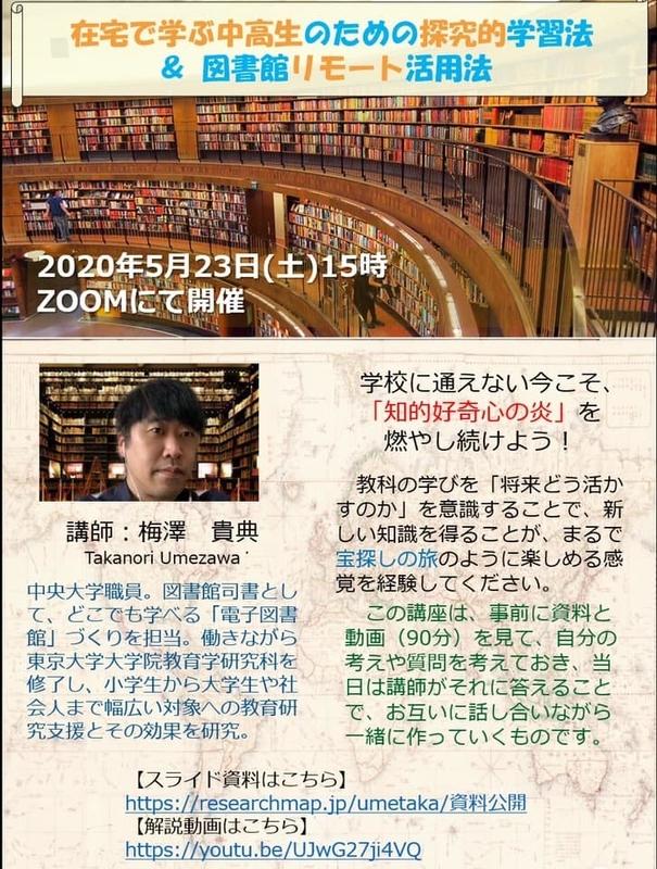 f:id:kgi-ariyama:20200524195049j:plain