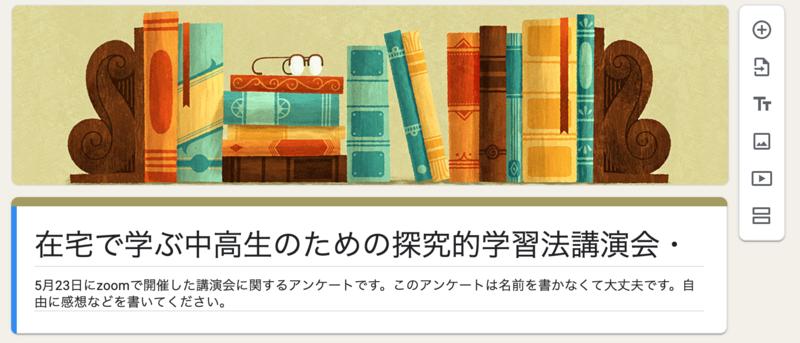 f:id:kgi-ariyama:20200524202308p:plain