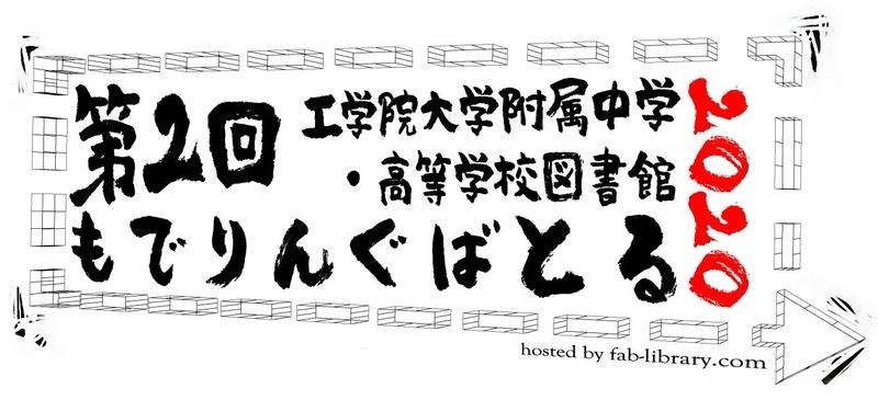 f:id:kgi-ariyama:20200526162853j:plain