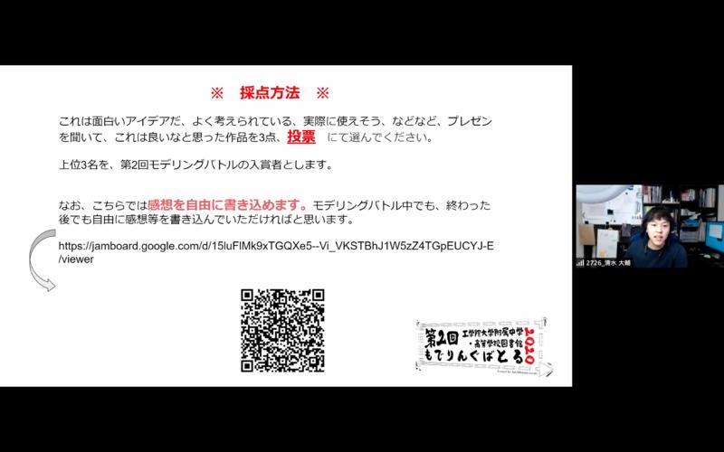 f:id:kgi-ariyama:20200531150242p:plain