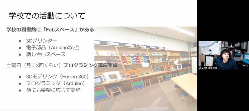f:id:kgi-ariyama:20200531182527p:plain