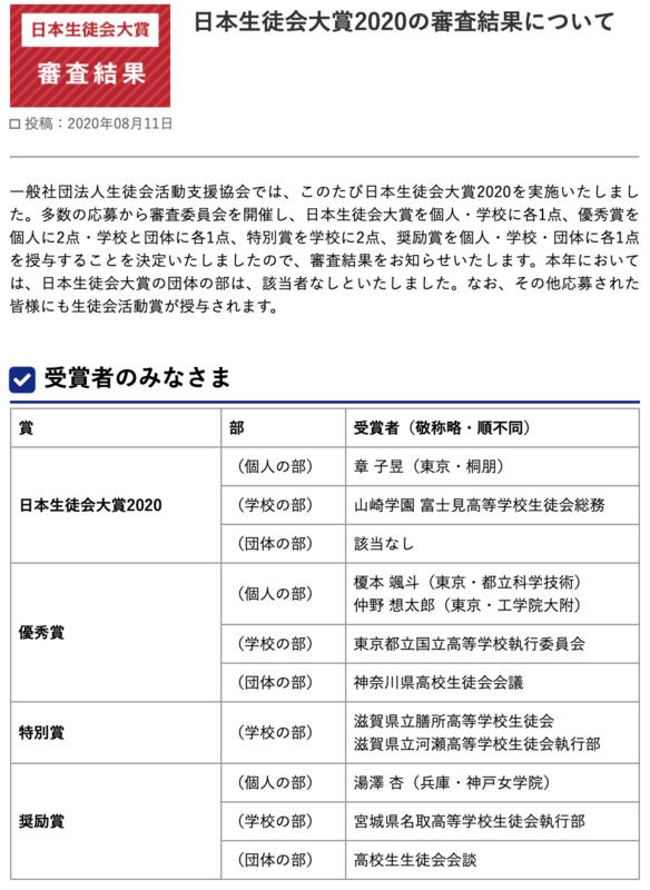 f:id:kgi-ariyama:20200812173800p:plain
