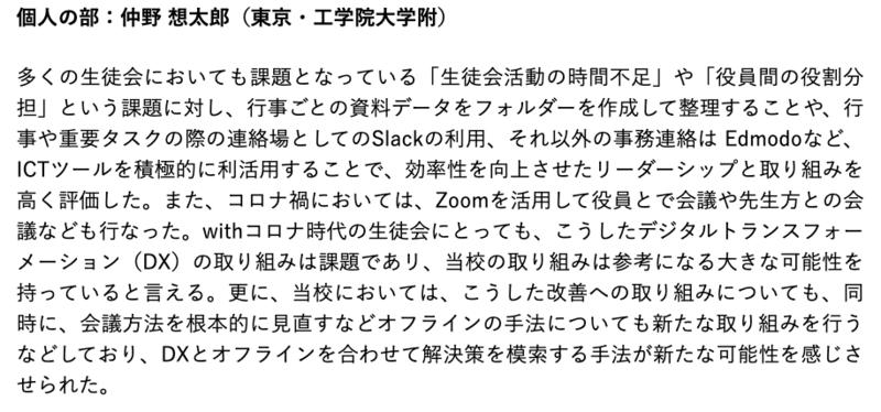 f:id:kgi-ariyama:20200812173805p:plain