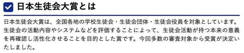 f:id:kgi-ariyama:20200812173810p:plain