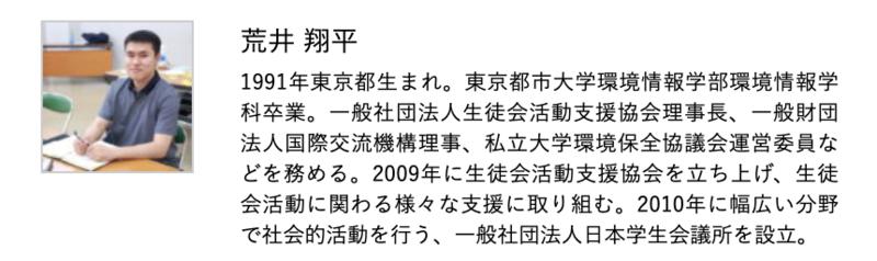 f:id:kgi-ariyama:20200812173815p:plain