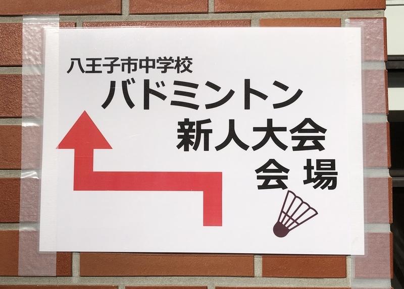 f:id:kgi-ariyama:20201025202558j:plain