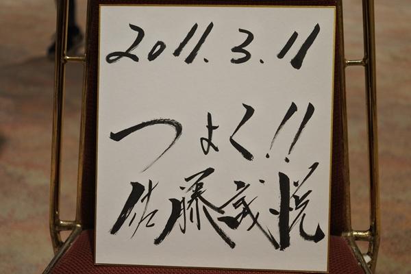 f:id:kgi-ariyama:20201109220523j:plain