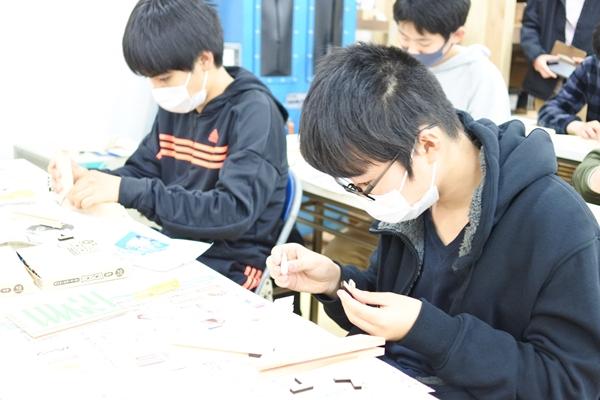f:id:kgi-ariyama:20201109220919j:plain