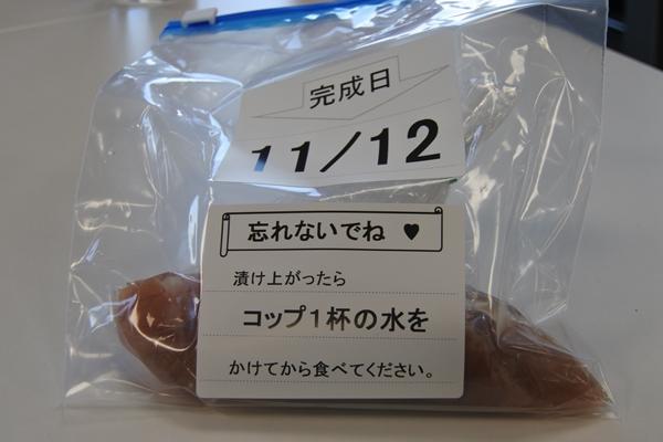 f:id:kgi-ariyama:20201110221446j:plain