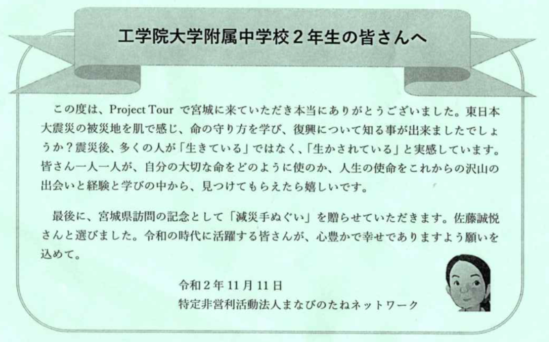 f:id:kgi-ariyama:20201112000035p:plain