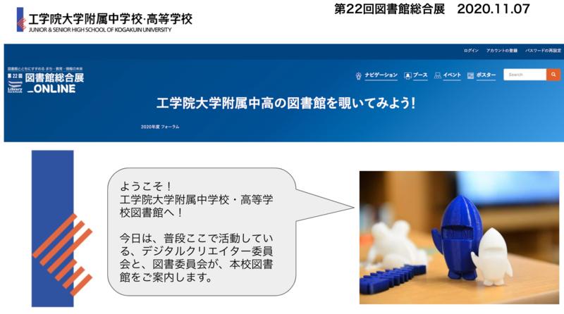 f:id:kgi-ariyama:20201112110907p:plain