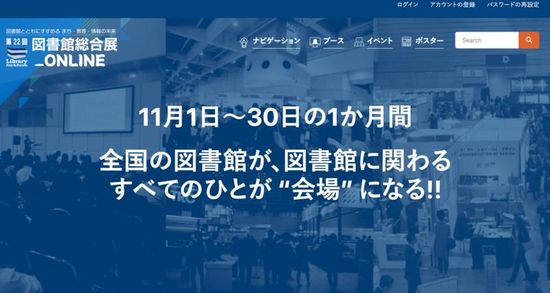 f:id:kgi-ariyama:20201112111922p:plain