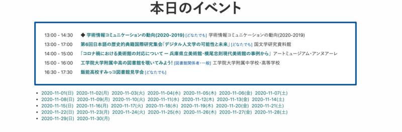 f:id:kgi-ariyama:20201112111933p:plain