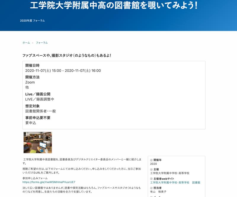 f:id:kgi-ariyama:20201112111939p:plain