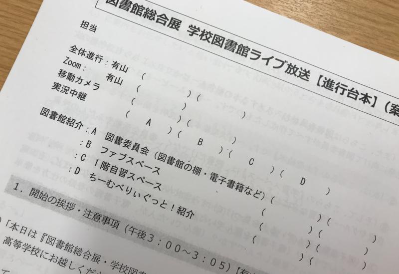 f:id:kgi-ariyama:20201112112130p:plain