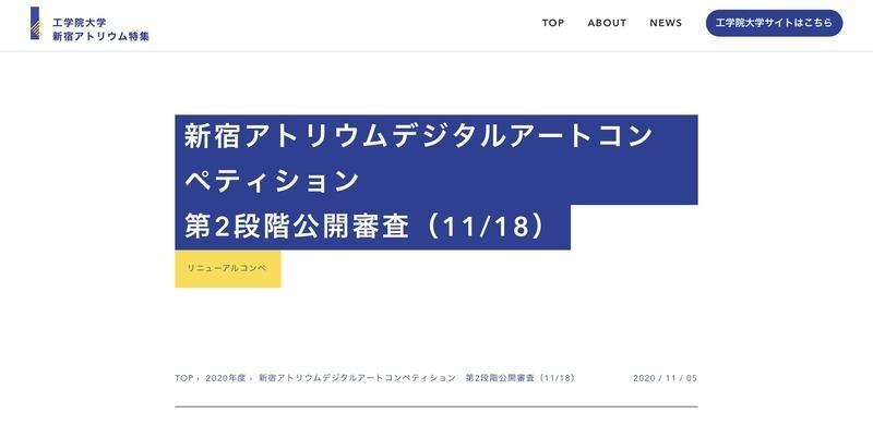 f:id:kgi-ariyama:20201114121748j:plain