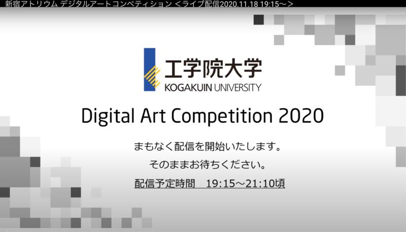f:id:kgi-ariyama:20201119111528p:plain
