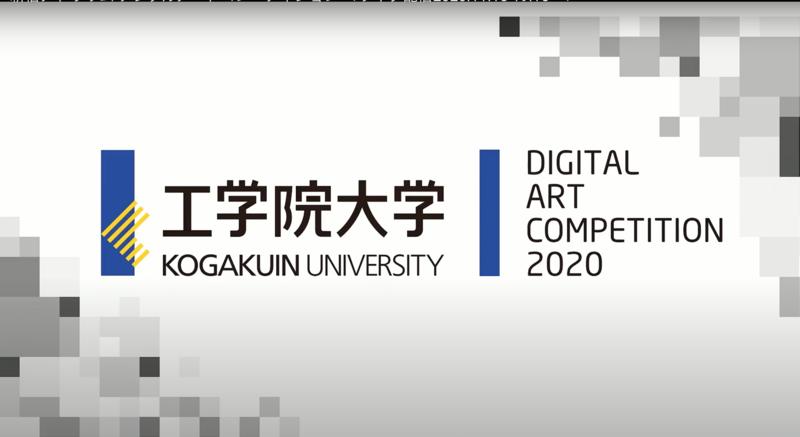 f:id:kgi-ariyama:20201119111536p:plain