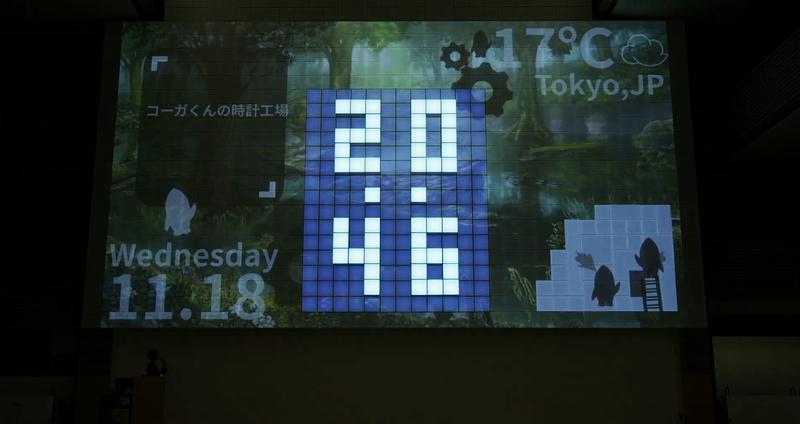 f:id:kgi-ariyama:20201119152005j:plain