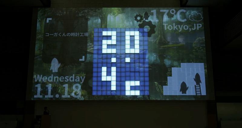 f:id:kgi-ariyama:20201119152017j:plain
