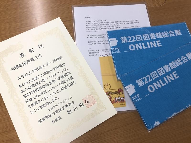 f:id:kgi-ariyama:20210128080003j:plain