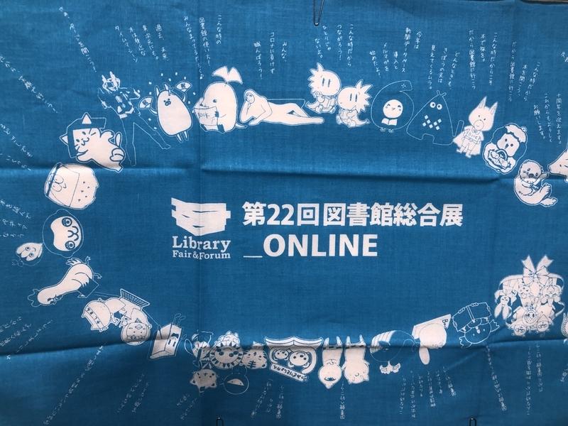 f:id:kgi-ariyama:20210128080014j:plain