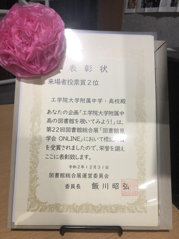f:id:kgi-ariyama:20210128080049j:plain