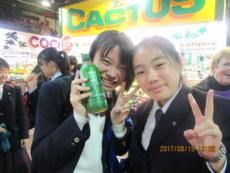 f:id:kgi-chihiro:20170815172835j:plain