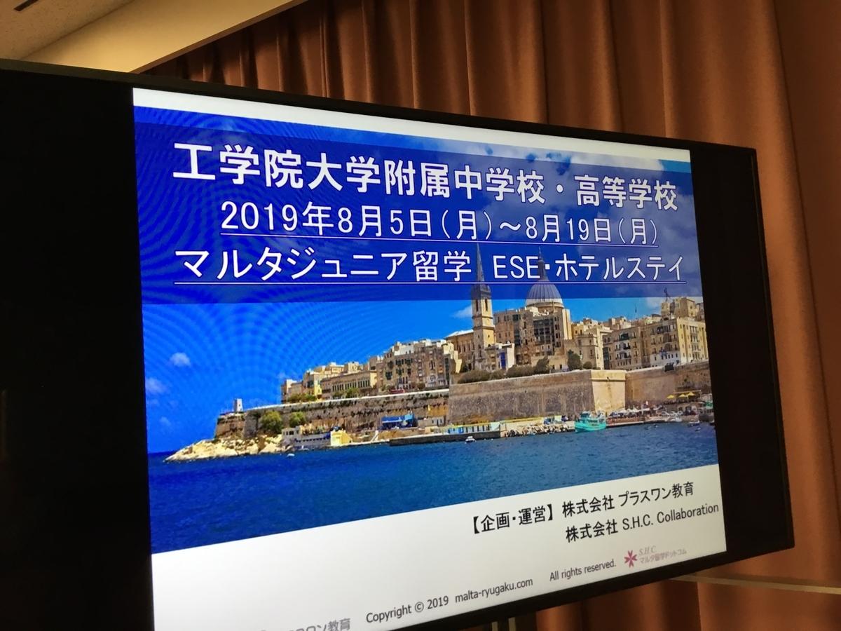 f:id:kgi-ishizaka:20190420155919j:plain
