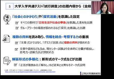 f:id:kgi-kanegae:20200524163843j:plain