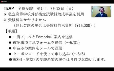 f:id:kgi-kanegae:20200524163910j:plain