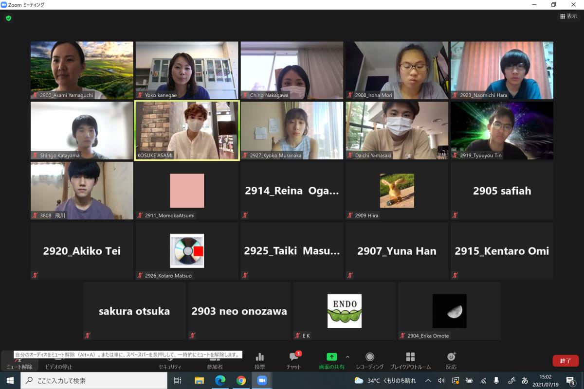 【高2】インターナショナルコース 卒業生とのオンライン座談会を実施しました