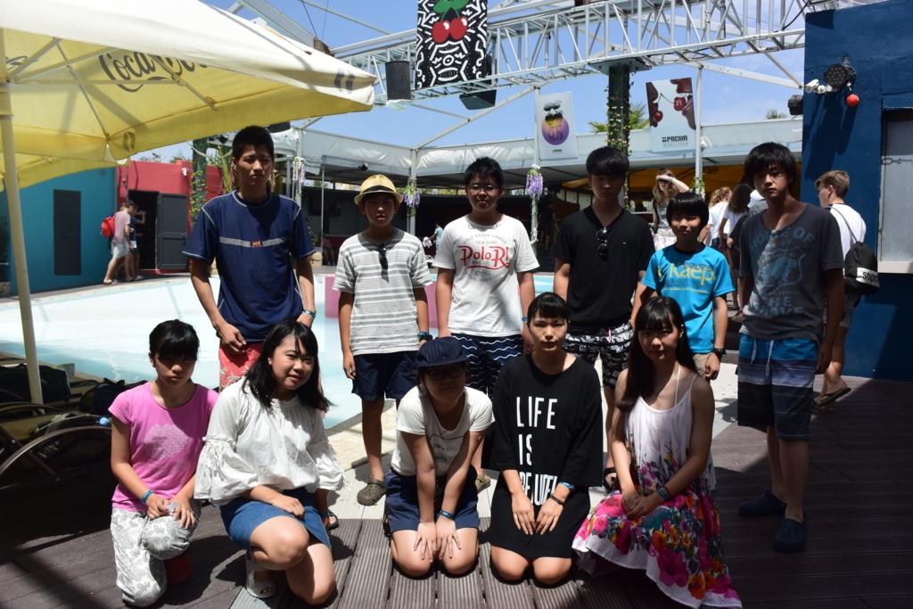 f:id:kgi-masumura:20170812130317j:plain