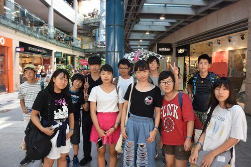 f:id:kgi-masumura:20170815161648j:plain