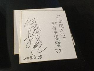 f:id:kgi-nakagawa:20180301161544j:plain
