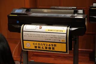 f:id:kgi-nakagawa:20180723215657j:plain