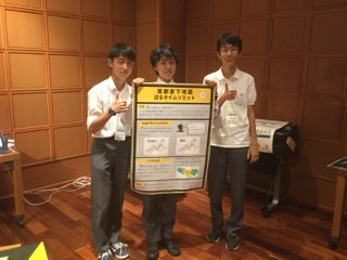 f:id:kgi-nakagawa:20180723223230j:plain