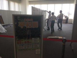 f:id:kgi-nakagawa:20180801163813j:plain