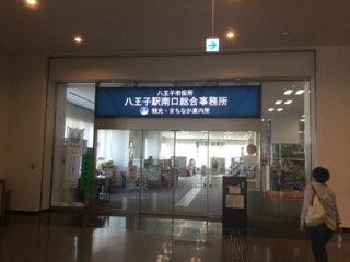 f:id:kgi-nakagawa:20180801163906j:plain