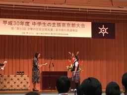 f:id:kgi-nakagawa:20180910123037j:plain