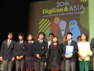 DigiCon6 ASIA 中学3年生 Youth New Hope賞