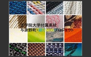 f:id:kgi-nakagawa:20200813174034j:plain