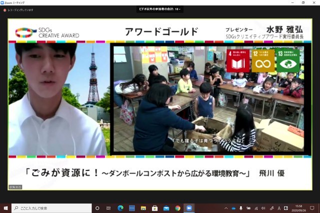 f:id:kgi-nakagawa:20201005211109j:plain