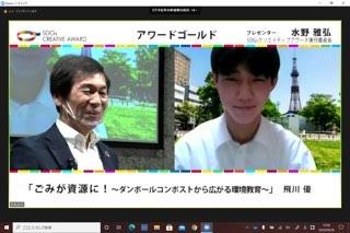f:id:kgi-nakagawa:20201005211151j:plain
