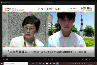 f:id:kgi-nakagawa:20201005211201j:plain